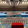 G20 Summit 2016 in Hangzhou