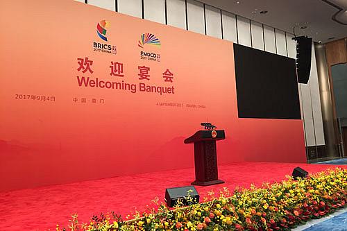 BRICS Summit 2017 Xiamen – China